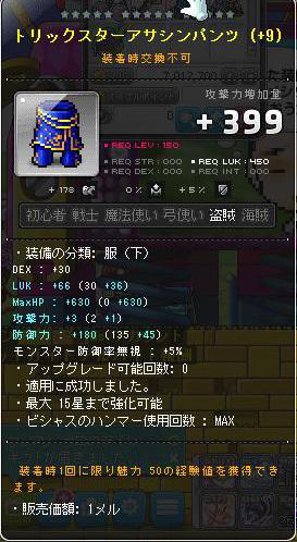 Maple161226_090946.jpg