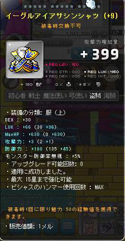 Maple161226_090950.jpg