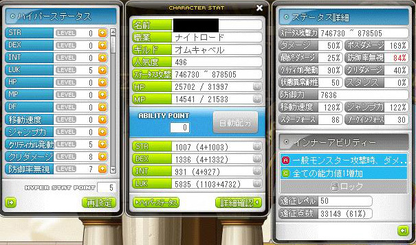 Maple170104_165605.jpg