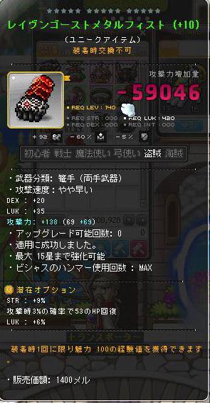 Maple170109_165632.jpg