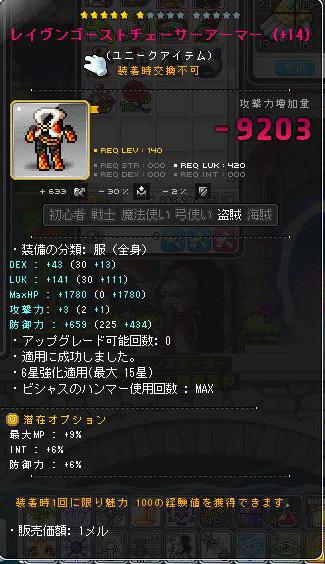 Maple170109_165701.jpg
