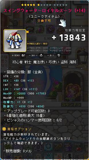 Maple170116_093747.jpg
