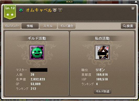 Maple170117_084205.jpg