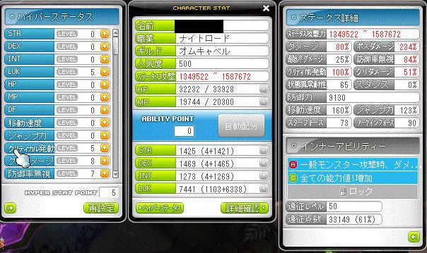 Maple170118_211014.jpg