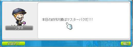 Maple170121_093728.jpg