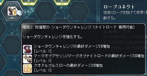 Maple170122_230348.jpg