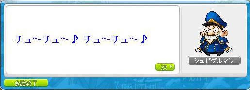 Maple170214_211227.jpg