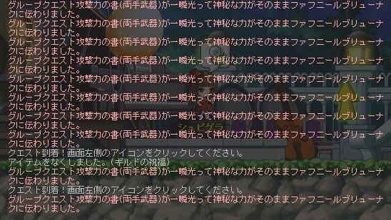 Maple170226_112112.jpg