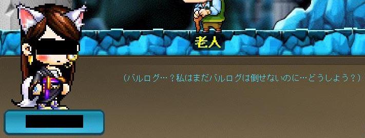 Maple170226_130554.jpg