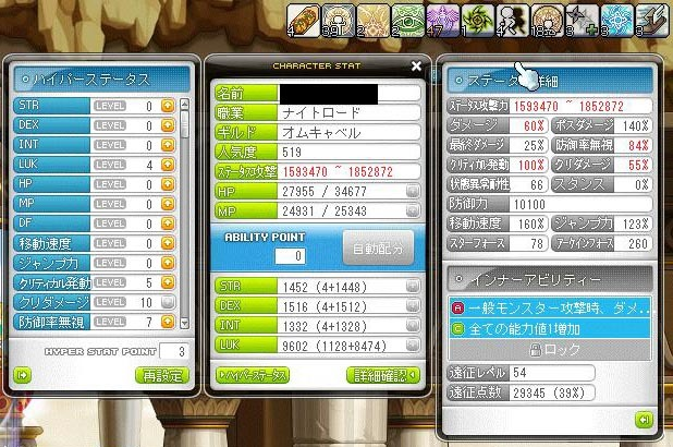 Maple170226_173921.jpg