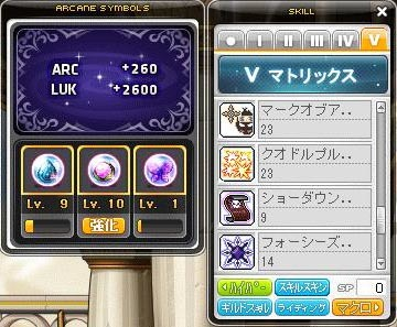 Maple170226_175149.jpg