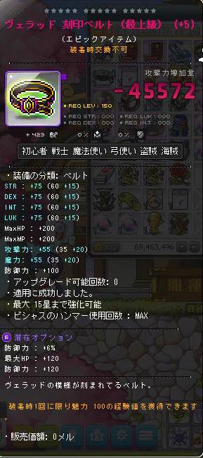 Maple170226_203922.jpg