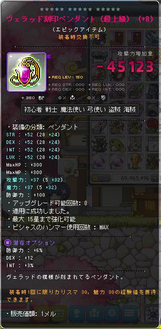 Maple170226_203925.jpg