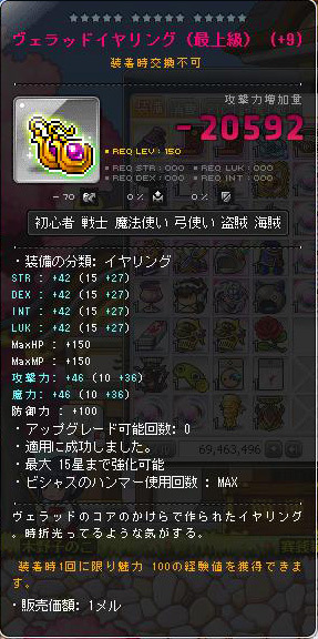 Maple170226_203928.jpg