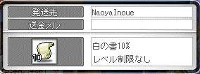 Maple170303_085102.jpg