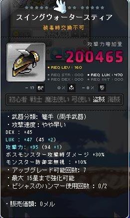 Maple170303_085512.jpg