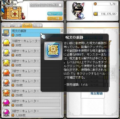 Maple170424_091701.jpg