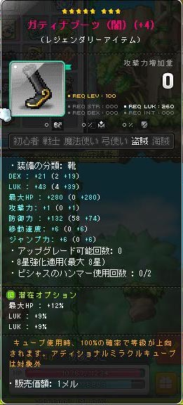 Maple170709_132006.jpg