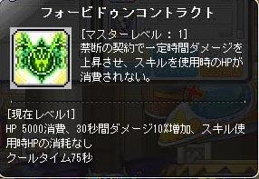 Maple170819_092551.jpg