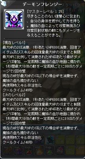 Maple170819_093330.jpg
