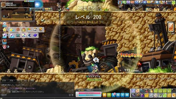 Maple170907_153836.jpg