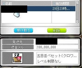 gomoku_20170403135117372.jpg