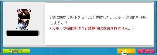 kurosu.jpg