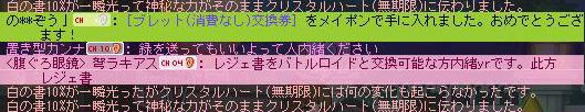 sirosyo.jpg