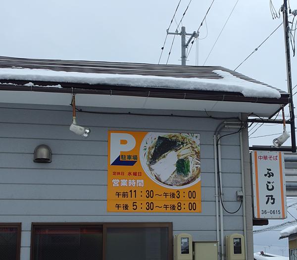 IMGP3822.jpg