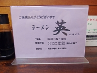 IMGP3891.jpg