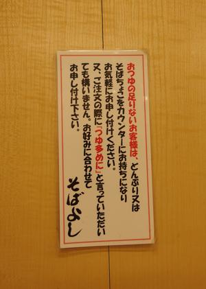 IMGP4261.jpg