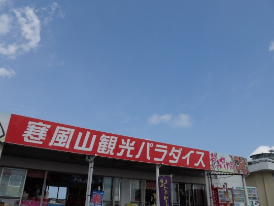 20150811_30.jpg