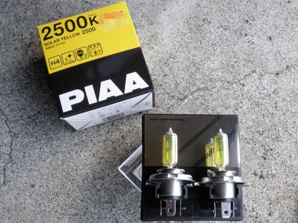 P8090563.jpg