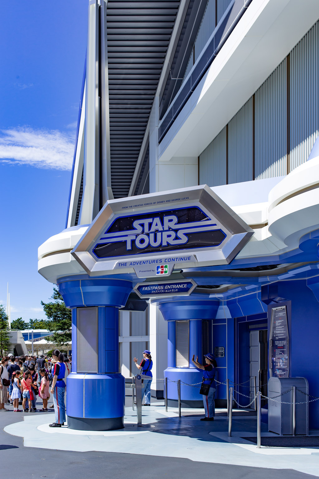 FASTPASS ENTRANCE(STAR TOURS)
