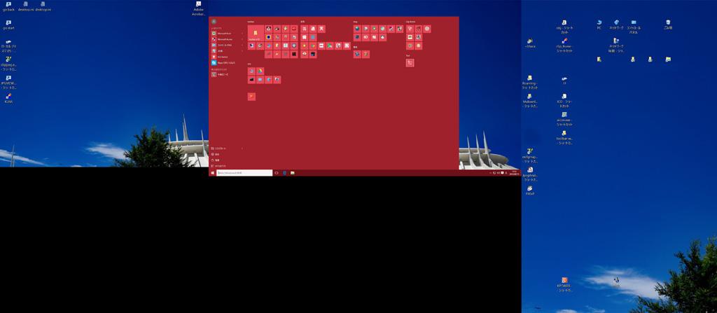 ツールバーからスタート画面(Windows10 クリーンインストール後)
