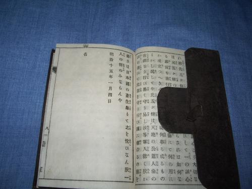 軍隊手帳06
