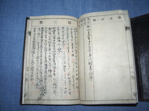 軍隊手帳12