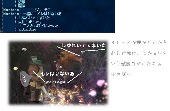 20140417-kamikami.jpg