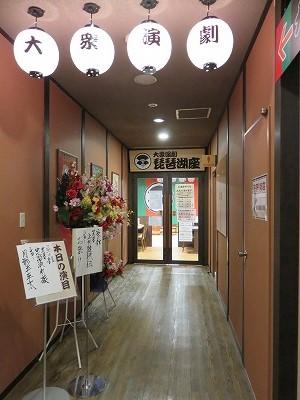 biwako23.jpg