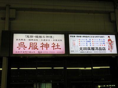 gofuku02.jpg