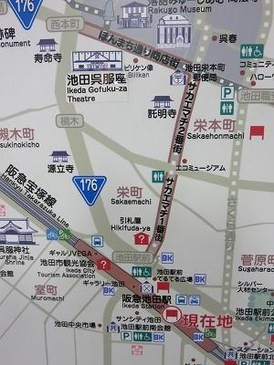 gofuku05.jpg
