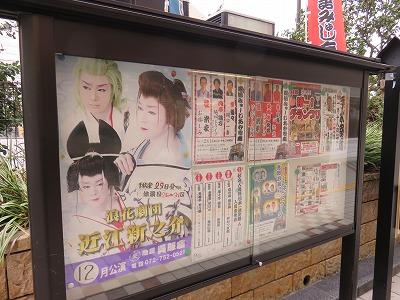 gofuku10.jpg
