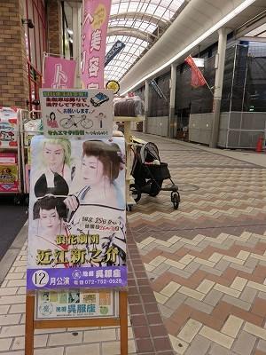 gofuku17.jpg