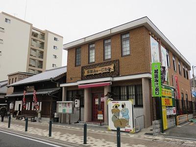 gofuku20.jpg