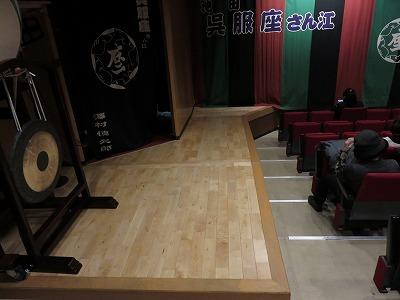 gofuku37.jpg