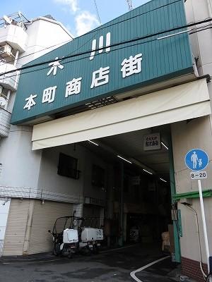 kikawa07.jpg