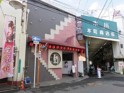 kikawa15.jpg