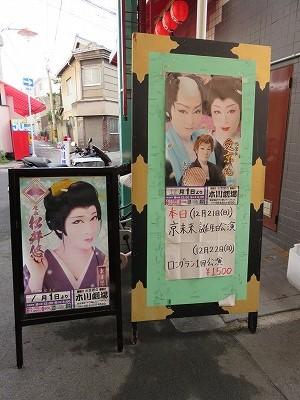 kikawa20.jpg