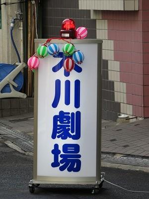 kikawa23.jpg
