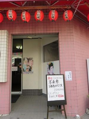 kikawa25.jpg